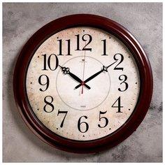 """Часы настенные, серия: Классика, """"Клавер"""", коричневые, 48 см 4551255 Сима ленд"""