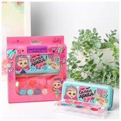 """Подарочный набор детских теней и блесков для губ """"Самая яркая!"""" 4979333 Выбражулька"""