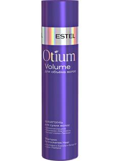 Шампунь Estel Professional Otium Volume для объема сухих волос 250 мл