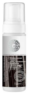 Пенка Белита Galactomyces Skin Glow Essentials