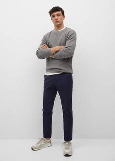 Укороченные брюки-чинос tapered - Prato Mango