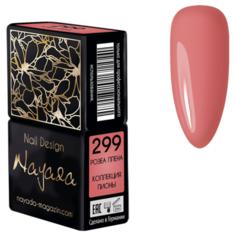 Гель-лак для ногтей Nayada Пионы, 12 мл, 299 Розеа плена