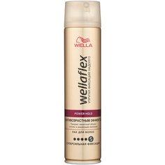 Wella Лак для волос Wellaflex С антивозрастным эффектом суперсильной фиксации, экстрасильная фиксация, 250 мл