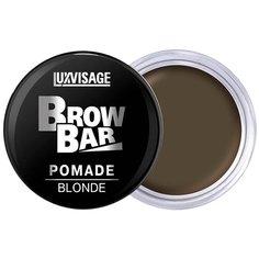 LUXVISAGE помада для бровей Brow Bar матовая 01 Blonde