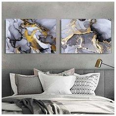 """Комплект картин (2шт по 40х60см) в спальню/гостиную/зал """"Золотистая дымка"""", хлопковый холст на подрамнике, общий размер 40х120см КартинуМне!"""