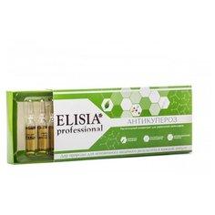 ELISIA Professional Антикупероз Растительный концентрат для лица для укрепления капилляров, 2 мл , 10 шт.