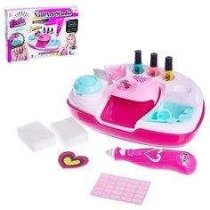 Набор для девочек для маникюра с аксессуарами 4897974 Сима ленд