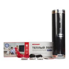 Пленочный теплый пол REXANT Optima 150 2 м²/0,5 х 4 м/300 Вт