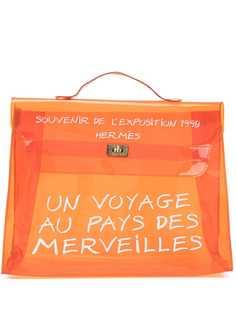 Hermès пляжная сумка Kelly pre-owned
