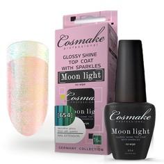 Топ для гель-лака Cosmake Moon Light, 16 мл