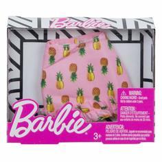 Одежда для кукол Barbie Юбка в стиле Ананас FXH84