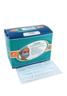 Трехслойная медицинская маска Гекса 2 упаковки по 100 шт.