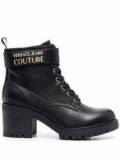 Versace Jeans Couture ботинки на массивном каблуке