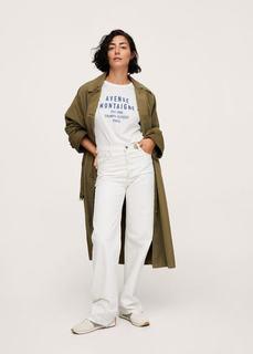 Объемная футболка из хлопка - Pstavenu Mango