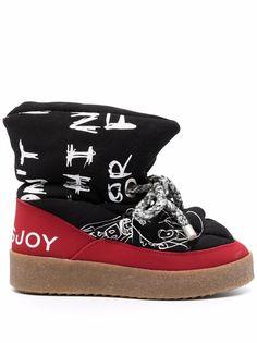 Khrisjoy дутые ботинки с принтом граффити
