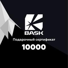 Подарочный сертификат BASK
