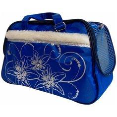 DOGMAN сумка-переноска модельная № 7М, зима, иск. мех, синяя, 38 х 18 х 26 см (1 шт)