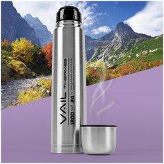 Термос VAIL VL-7009 узкое горло 1,2 л.