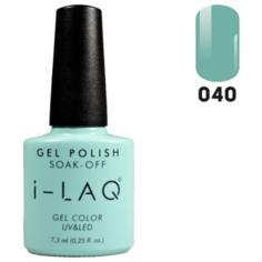 Гель-лак для ногтей I-LAQ Gel Color, 7.3 мл, 040