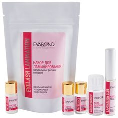 EVABOND Набор для ламинирования ресниц и бровей Eyelash Lamination