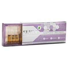 ELISIA Professional концентрат Лифтинг-эксперт растительный для безоперационной подтяжки лица, 2 мл , 10 шт.