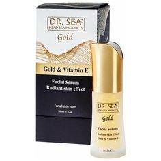 Dr. Sea Gold & Vitamin E Сыворотка-концентрат для лица с золотом и витамином Е, 30 мл