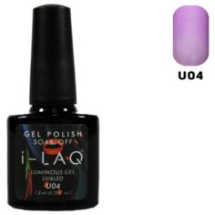 Гель-лак для ногтей I-LAQ Люминесцент, 7.3 мл, U04