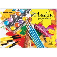 Альбом для рисования BRAUBERG Краски 29.7 х 21 см (A4), 100 г/м², 32 л.