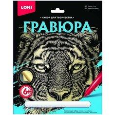 """Гравюра большая """"Тигр"""" Lori"""