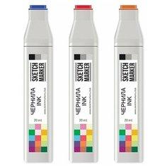 Заправка для маркеров Sketchmarker на спиртовой основе Y112 Зелёная краска из крушины SI-Y112