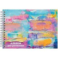 Альбом для рисования ЭКСМО Краски 29.7 х 21 см (A4), 160 г/м², 25 л.