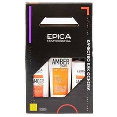 EPICA Набор Amber Shine Organic (шампунь 250мл+кондиционер 250мл+маска 250мл)