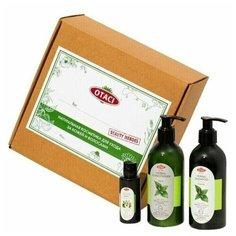 """OTACI/Подарочный набор для волос """"Сияние и объем"""" с экстрактом крапивы, натуральными маслам и эссенциями. Без парабенов и синтетических средств. (3 позиции)"""