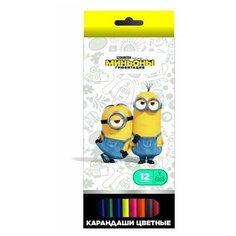 """Цветные карандаши CENTRUM """"Миньоны"""" 12 цветов пластиковые длина 177 мм"""