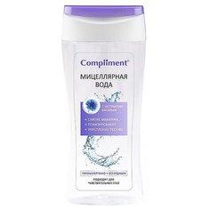 Compliment мицеллярная вода с экстрактом василька, 200 мл