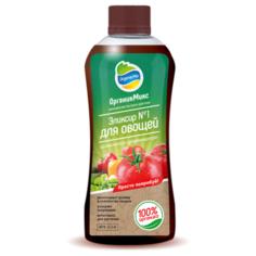 """Удобрение """"Органик Микс"""" Эликсир №1 для овощей 900мл Organic Mix"""