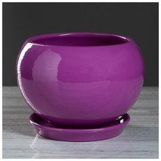 """Цветочный горшок """"Шар"""", премиум, фиолетовый, 2 л 4309219 Керамика ручной работы"""