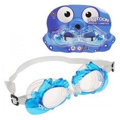 Очки для плавания детские Осминог Наша Игрушка
