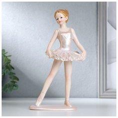 """Сувенир полистоун """"Маленькая балерина в перламутро-розовой пачке"""" 21х6,5х10 см 4838249 Сима ленд"""