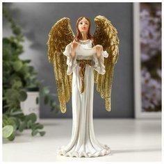 """Сувенир полистоун """"Девушка ангел-хранитель с золотыми крыльями, в белом платье"""" 16х8х5 см 4838696 Сима ленд"""