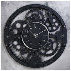"""Часы настенные, серия: Интерьер, """"Механизм"""" d=45 см, дискретный ход 4619275 Сима ленд"""
