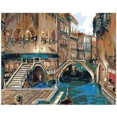 Венецианские мостики Раскраска по номерам на холсте Живопись по номерам