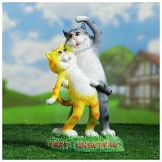"""Садовая фигура""""Кошки Март на всегда"""" 32х18х12см 2057668 Хорошие сувениры"""