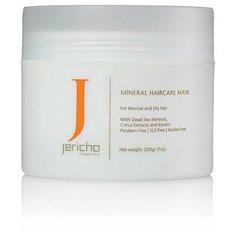 Jericho cosmetics Mineral haircare mask. Маска минеральная для волос с аргановым маслом, для всех типов волос, 200 мл.