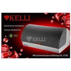 Kelli KL-2145 Хлебница KELLI