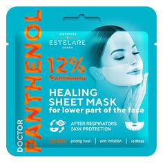 Тканевая маска ESTELARE на нижнюю часть лица Doctor Panthenol, 12 г