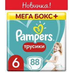 Трусики-подгузники Pampers Pants, р. 6, 15+ кг, 88 шт