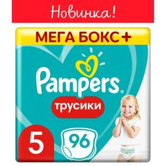 Трусики-подгузники Pampers Pants, р. 5, 12-17 кг, 96 шт