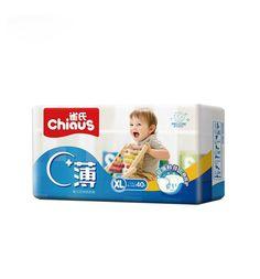 Подгузники Chiaus Pro-core (13+ кг) шт.