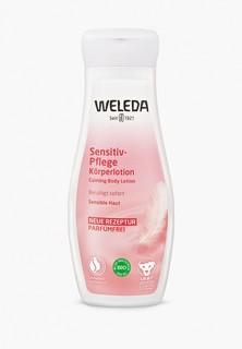 Молочко для тела Weleda